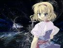 【東方原曲】妖々夢「ブクレシュティの人形師」【高音質】