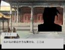 閣下で三国統一を目指してみる14 成都内政編【アイドルマスター】