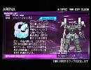 アーマードコア サイレントライン PSP版実況プレイ Part22 (前半)