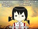 【ユキ】人恋しくて【カバー】