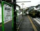 キハ52 旧国鉄標準色 南小谷駅出発