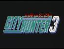 シティーハンター3 OP RUNNING TO HORIZON