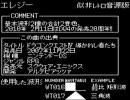 [DSDQ4]エレジー 似非レトロEdition 基本波形版