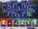 【CardWirth】シナリオリプレイ 「旧き沼の大蛇」#4