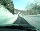 【車載動画】10年2月青森、入内峠を激走してみた【空港の裏の道】