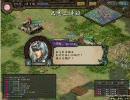 混沌三国志IX - 34 - B