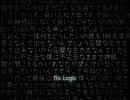 【歌ってみた】 No Logic 【 ichu 】