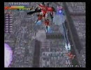 【RayStorm】アラリックでブリ(゚∀゚)ハマチ