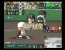 【パワプロ15】栄冠ナインをゆっくり実況プレイ~竜を討て!~(Part.4)