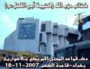 【ニコニコ動画】【イラク】 米軍基地にロケット弾攻撃 (ヒズボラ)を解析してみた