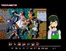 【ニコニコ動画】【卓M@s】小鳥さんのGM奮闘記 Session12-3【ソードワールド】を解析してみた