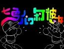 七色のパワポケ彼女【七色のニコニコ動画×パワポケ】