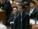 2010/2/12衆議院予算委員会 神・与謝野馨(自由民主党・改革クラブ)前編