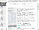 【洒落怖】怖い話も皆で読めば怖くない!…かも【実況】part1-6 thumbnail