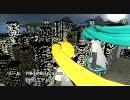 【第4回MMD杯本選】初音ミク主演アニメ「ハツネガニカーニバル」OP