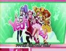 人気の「プリキュアシリーズ」動画 565本 -プリキュアシリーズのED曲集(FULL)