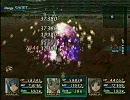 スターオーシャン3DC FDフレイ戦