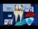 機動戦士ガンダムZZ Romantic Mode - I Don't Wanna Cry