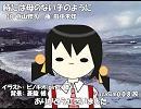 【ユキ】時には母のない子のように【カバー】