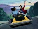 ルパン三世 TVスペシャル『Lupin the 3rd'97 [Readymade 440 Mix]』