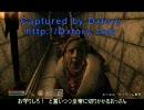 [Oblivion]初プレイで行くオブリビオン5[字幕プレイ]