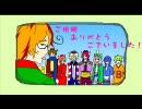 【手書き】擬人化ドラズで人柱アリス【完成版!】