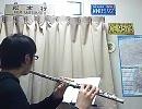 【フルートで】ココロ・キセキ【演奏してみた】修正版 thumbnail
