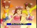アイドルマスター ロリー3姉妹