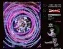 【東方MAD】 Imperishable Night Trailer