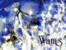【KAITO】Wams【オリジナル曲カバー】