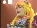 セラミュ La Moon ~初代アンザムーン・卒業公演 【ANZA】