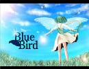 【初音ミク】Blue Bird【オリジナル】