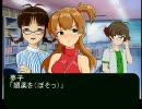 大好き!律子姉ちゃん バレンタインSP 【バレm@s2010】 thumbnail