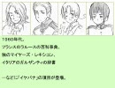 【APH】菊.の.他.国.と.の.エ.ピ.ソ.ー.ド.集.め.て.み.た...P.a.r.t.10