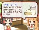【東方】お酒に酔いにくくなる方法【講座】