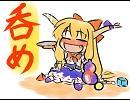 【砕月】~華散里~【東方ヴォーカルアレンジ】 thumbnail