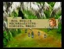 唐突にベルウィックサーガ 7章依頼「訪問者」(0/8)