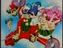 90年代ロボアニメOPその2