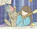【GUMIオリジナルPV】dolce~空の絵描きうた~【フェイP×ゆきP】