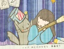 【GUMI】dolce~空の絵描きうた~【オリジナルPV】