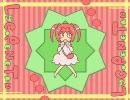【初音ミク:オリジナル曲】りこぴんたんのテーマ【バレンタイン】