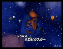 バグまみれの星のカービィ64を実況してみた part2