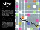 【ニコニコ動画】[オリジナル曲]hikari (Short version)を解析してみた