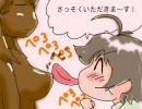涼ちんのハッピーバレンタインの巻【バレm@s2010】
