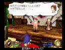 [実況]昔よくやった武蔵伝を久々に実況プレイ 縛りもあるよ!Part.2