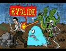 AVGNがハイドライドスペシャルを遊ぶ(Ep86) thumbnail