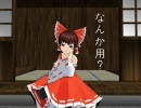 【第4回MMD杯本選】 ちびミクが七つのお祝いに博麗神社へエア参拝