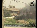 【ニコニコ動画】【イラク】 EFP攻撃でブラッドレー全焼 燃え尽きるまで撮影を解析してみた