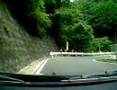 【ニコニコ動画】頭文字D巡礼シリーズ礼その14 ヤビツ峠を走ってみたを解析してみた