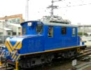 名鉄デキ305